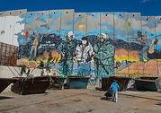 Aida Camp Separation Wall.jpg