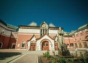 Tretyakov Gallery.jpg