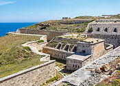 Fortaleza de la Mola.jpg