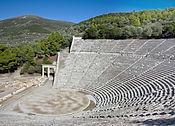 Epidavros Theatre.jpg