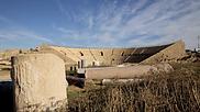 Caesarea amphitheater.png
