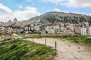 Balata UNESCO 2.jpg