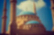 Mohammad Al Amin Mosque.jpg