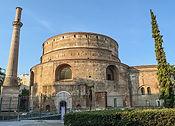 Rotunda Thessaloniki 2.jpg