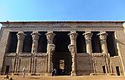 Temple of Khnum Esna.jpg