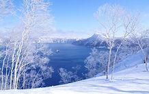 Lake Mashu winter 5.jpg