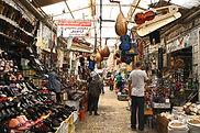 Nablus bazaar.JPG