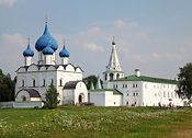 Suzdal kremlin.jpg