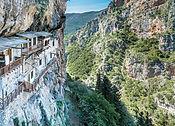 Lousios Gorge Menalon Trail 2.jpg