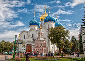 day-tour-to-sergiev-posad-with-banya-din