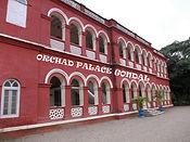 Orchard Palace Gondal.jpg