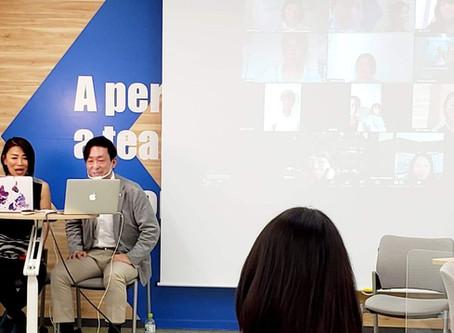 イベント報告【コロナ時代の留学応援プロジェクト!おうちで留学をバーチャル体験できるイベント!】