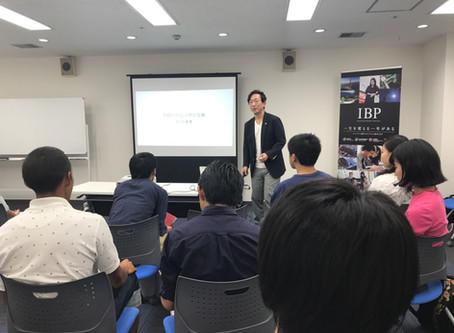 「IBPインターンシップ留学フェア」(大阪、東京)にゲストとして登壇
