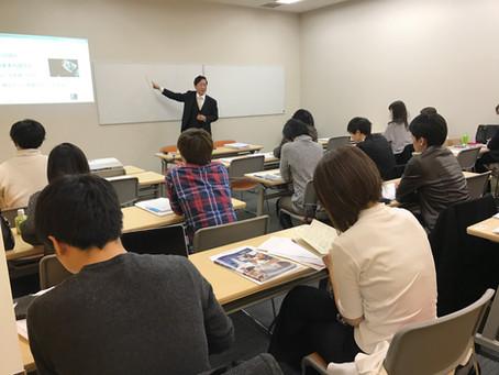 「気になる留学とお金について徹底解説セミナー」(1月26日、恵比寿)に登壇