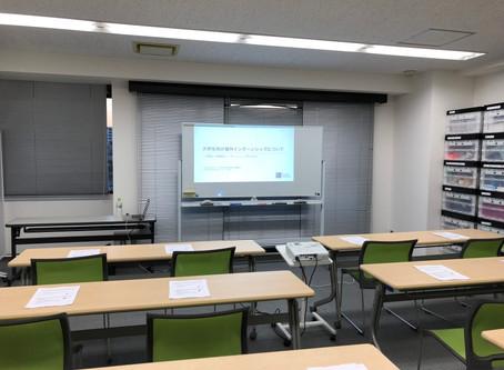 日本認定留学カウンセラー協会(JACSAC)主催セミナーに登壇