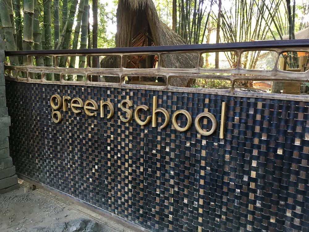 グリーンスクール