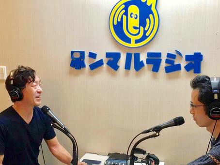 留学ソムリエが「ホンマルラジオ」にゲスト出演
