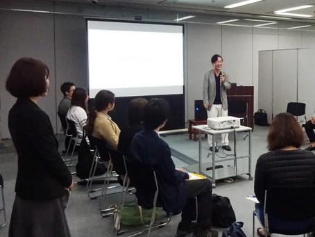 「留学フェア2017秋」(東京、名古屋)に登壇