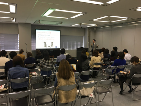 国内最大級のイベント「留学フェア2016秋」(10月16日、新宿)に登壇