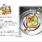 豆パンのカプレーゼ風トースト