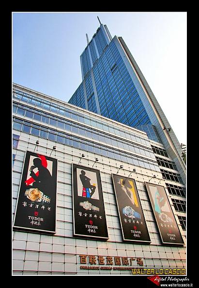 shanghai_4088589607_o.jpg