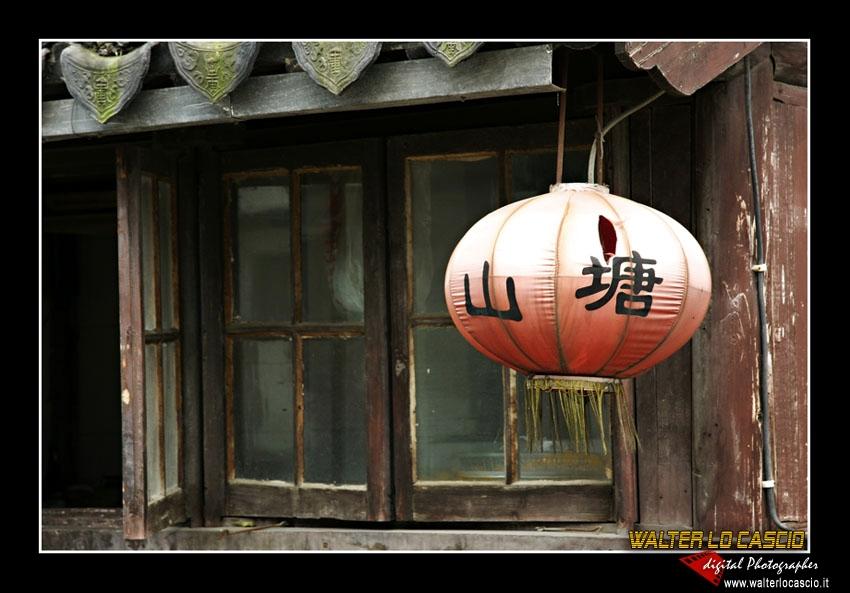 suzhou-e-tongli_4089311726_o.jpg