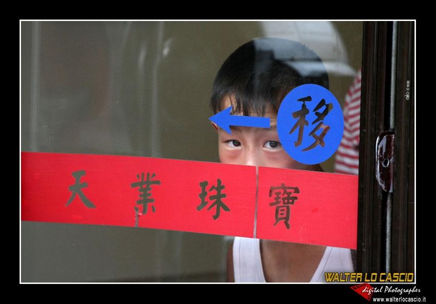 hangzhou_4089255982_o.jpg
