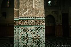 Marocco_Fes_IMG_3906
