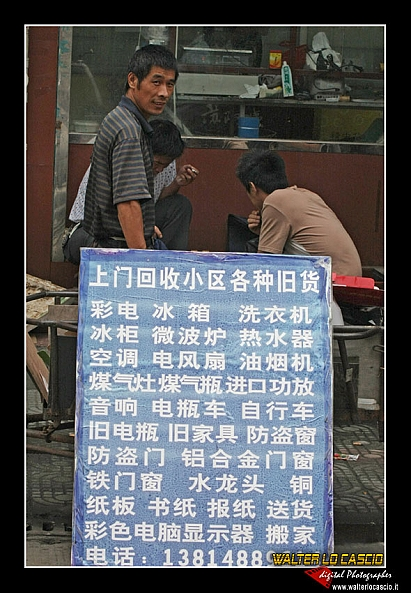 suzhou-e-tongli_4088525599_o.jpg