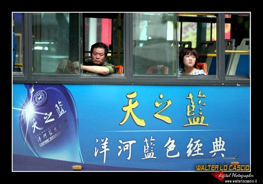 suzhou-e-tongli_4089287292_o.jpg