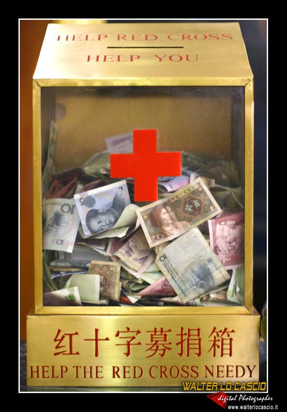 beijing---pechino_4080223392_o.jpg