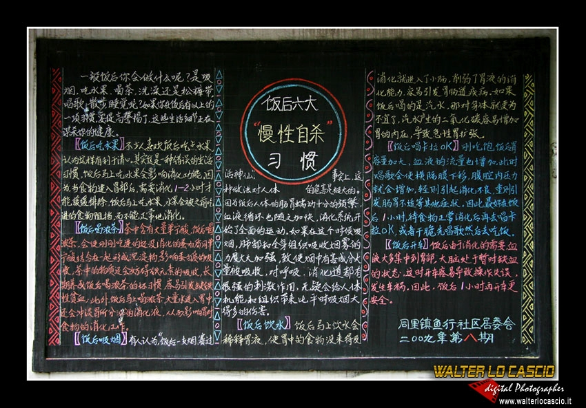 suzhou-e-tongli_4089318022_o.jpg