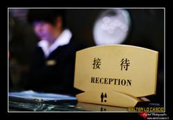beijing---pechino_4080223472_o.jpg