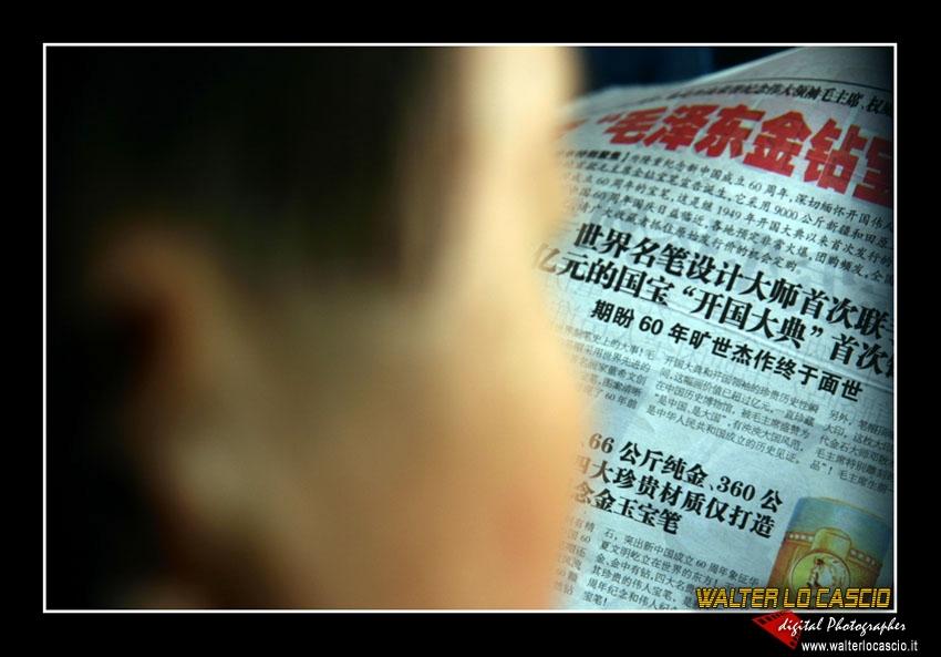 suzhou-e-tongli_4089282032_o.jpg