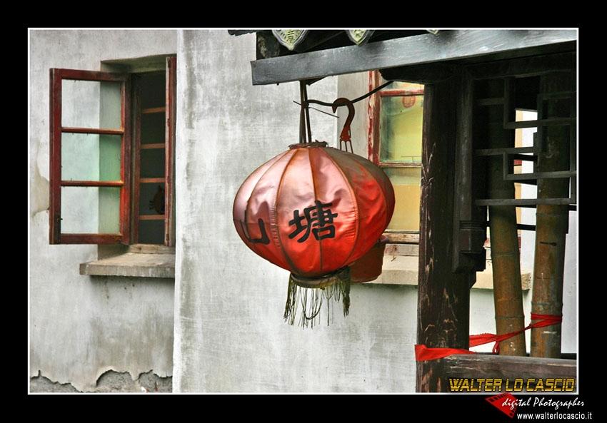 suzhou-e-tongli_4089312750_o.jpg