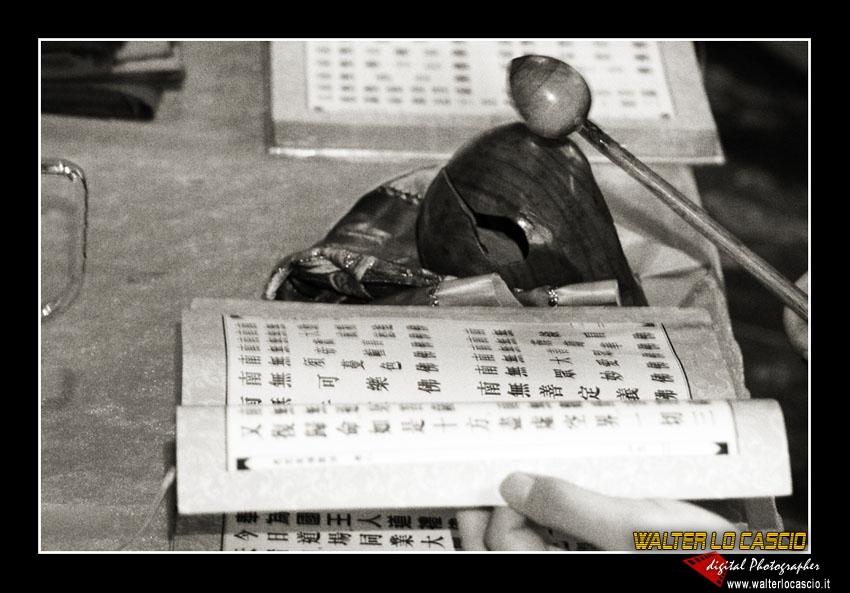 shanghai_4089345970_o.jpg