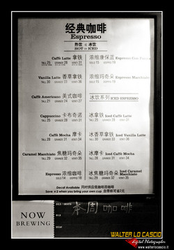 beijing---pechino_4080223994_o.jpg
