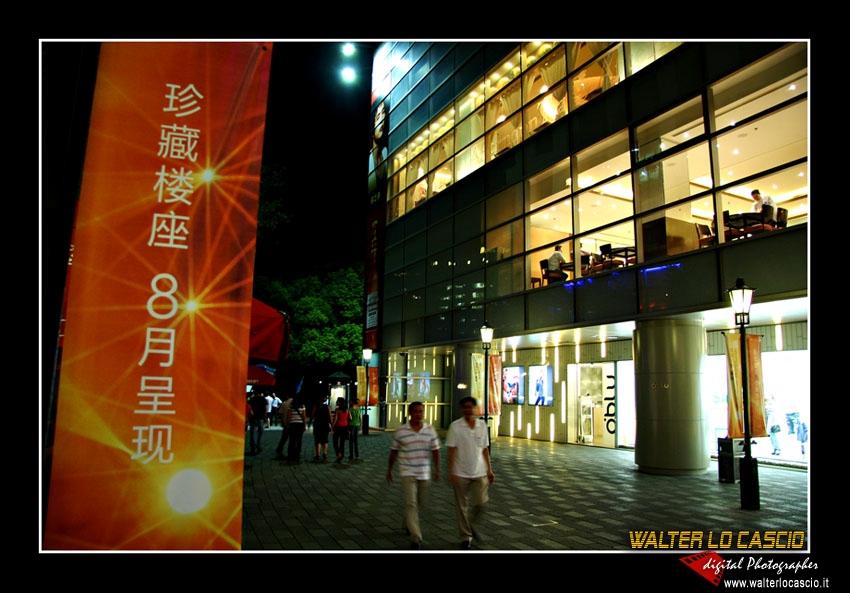 shanghai_4089364260_o.jpg