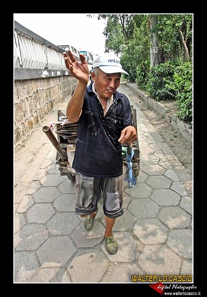 suzhou-e-tongli_4089309348_o.jpg