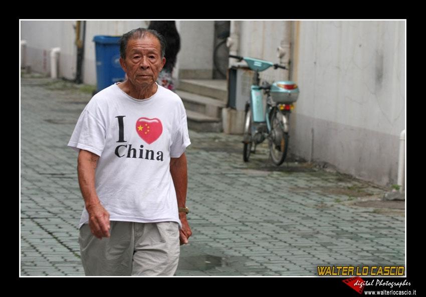 suzhou-e-tongli_4088525783_o.jpg