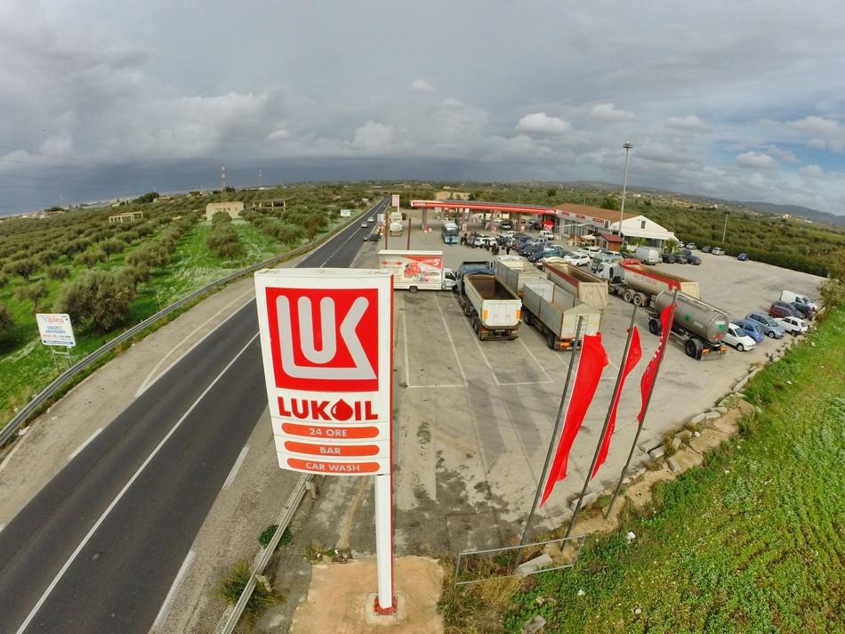 Fotografia Anziendale Lukoil con Drone