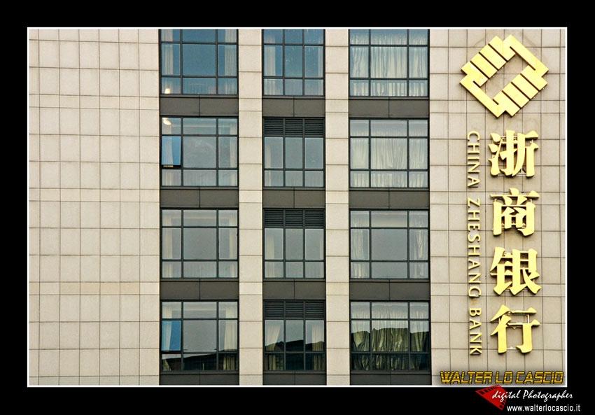hangzhou_4089263340_o.jpg