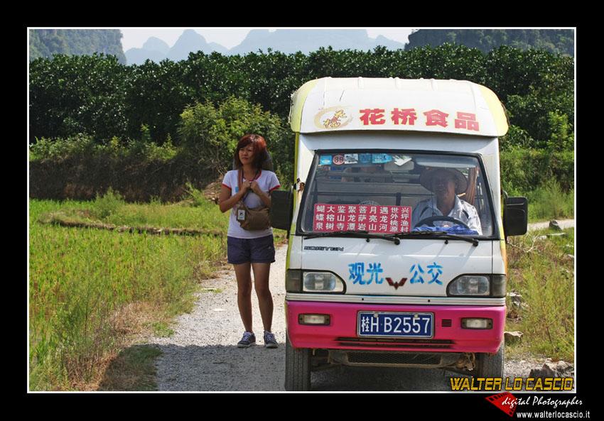 yangshou_4083262344_o.jpg