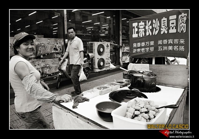 suzhou-e-tongli_4089296066_o.jpg