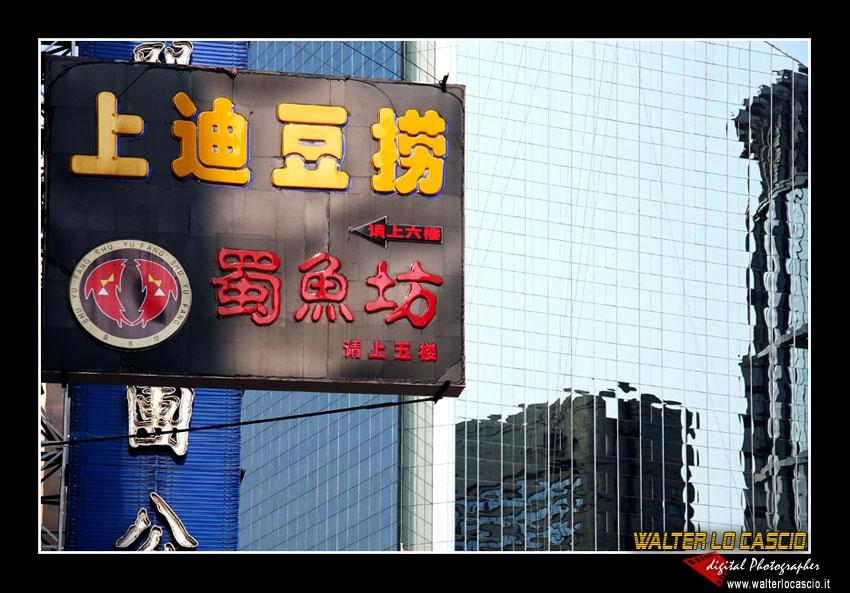 shanghai_4089348412_o.jpg