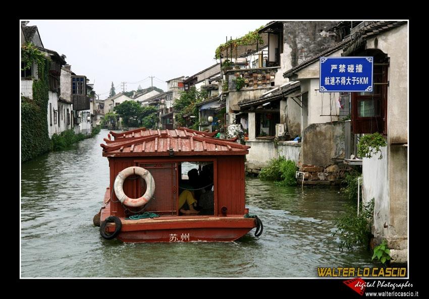 suzhou-e-tongli_4088553487_o.jpg