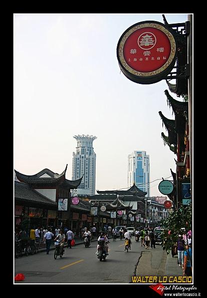shanghai_4089376016_o.jpg