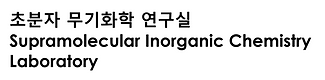 Logo - 연구실명 (2).png