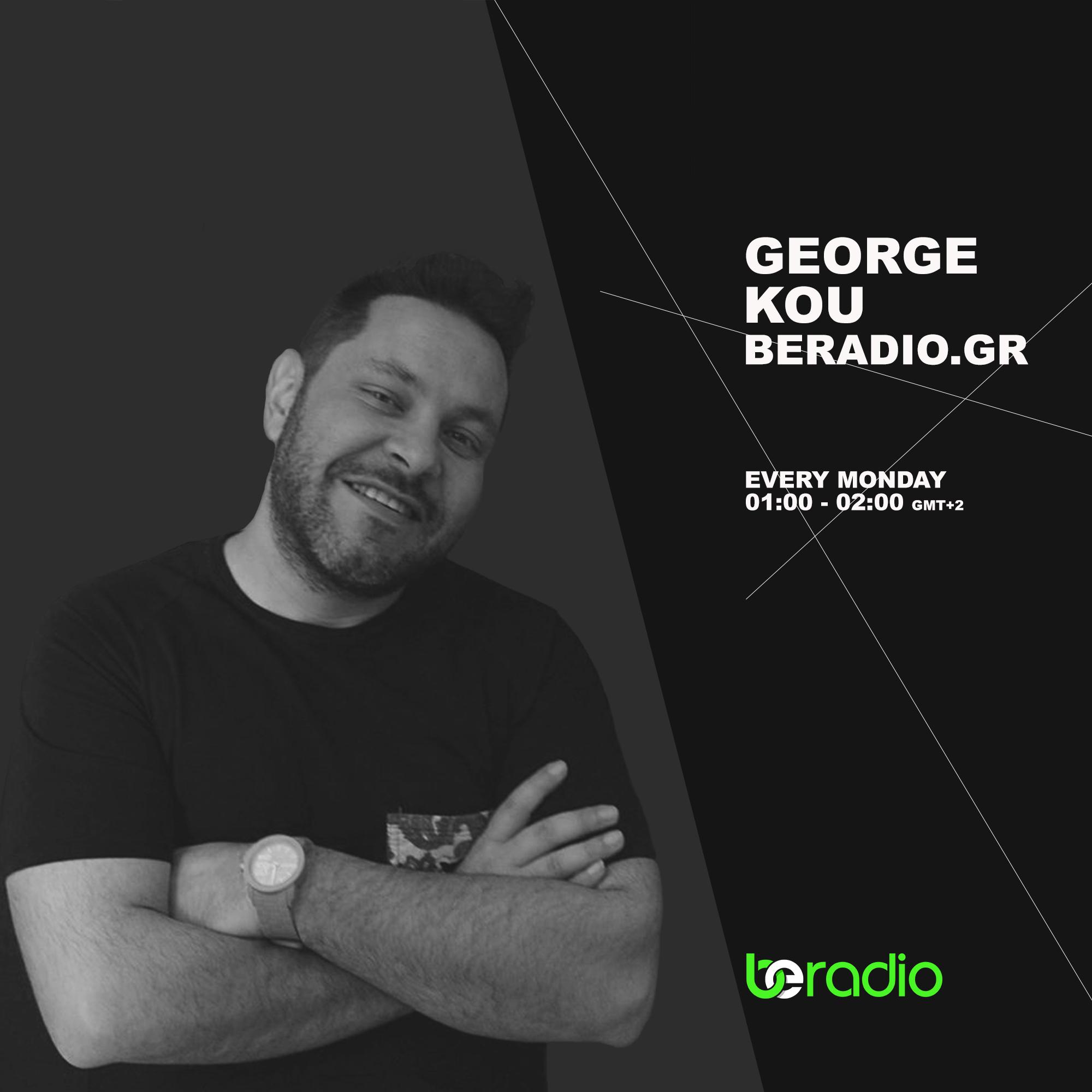 GEORGE KOU