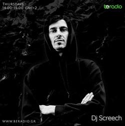 DJ SCREECH